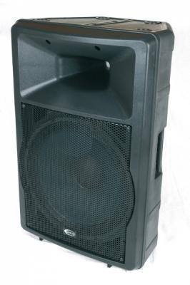 Sirus Pro S-400 PA-Lautsprecher / PA-Box