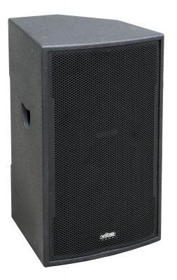 JB Systems PA-Lautsprecher